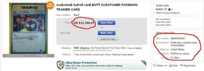 AWESOME SUPER RARE POKEMON CARD. found it on ebay today....seems legit<br /> cgi.ebay.com/AwEsOmE-SuPeR-rArE-BUTT-.... SUPER HIE BUTT SCRATCHER POKEMON Se tagme