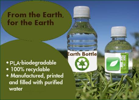 Earth Bottle 1. . Earth Bottle 1