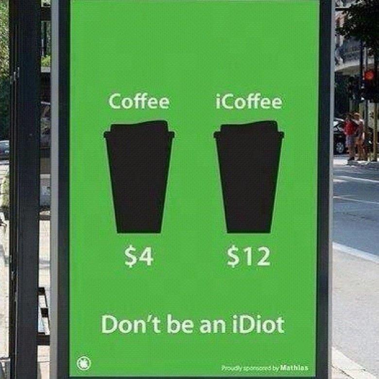 iDiots. Not OC. iDiots Not OC