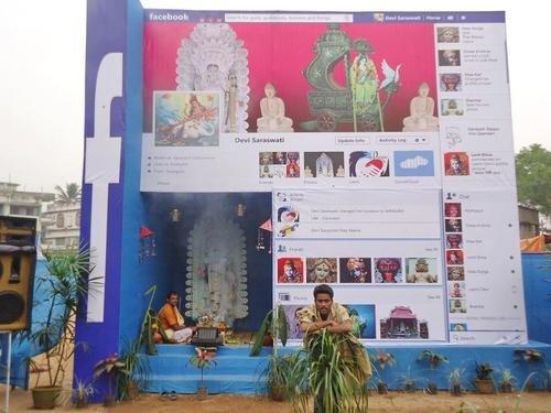 Indian Facebook. . Indian Facebook