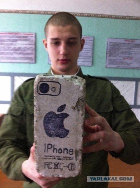 iPhone). . iPhone)