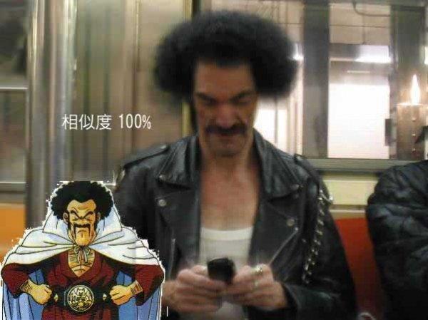 Mr. Satan. he does exist!. Dragon Ball Z mr satan subway Japan