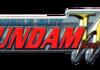 Mobile Suit Gundam Wing Comp