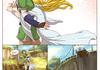 Zelda Hugs