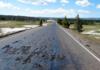 Roads Melting At Yellowstone NP