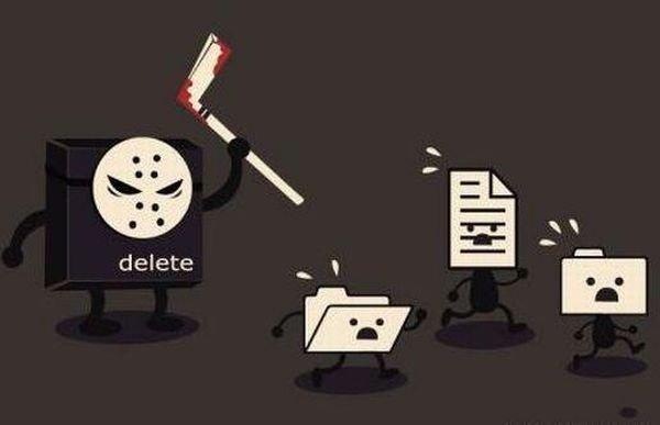 Delete!. How files see delete. delete lol murder files computer
