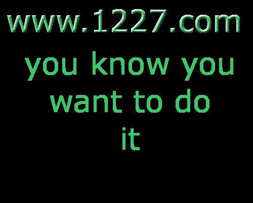 Dnt Be A N00b. do it - 1227.com.. roll oh noez! you got rickroll lol lawl