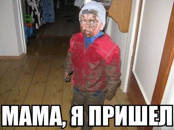 (untitled). . MAMA. fl funny best fail jokes