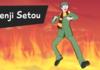 Kenji Setou
