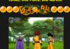 Dragon Ball Facts