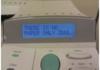 Haunted Copy Machine